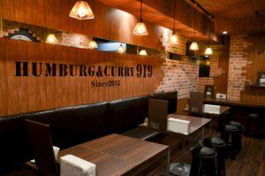 ハンバーグ&ワインバーHamburg&curry 919 Quick